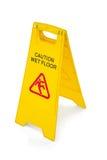 关闭湿地板叹气委员会 免版税库存照片