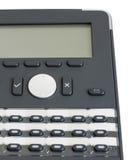 关闭现代企业电话射击  库存照片