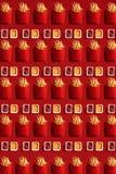 关闭由炸薯条,高卡路里速食,背景决定 免版税图库摄影