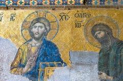 关闭耶稣基督马赛克圣索非亚大教堂的 图库摄影