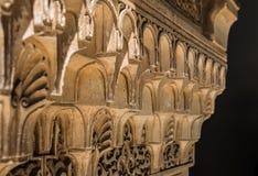 关闭阿拉伯雕刻在阿尔罕布拉宫宫殿,格拉纳达,安大路西亚, 库存图片