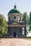 兴奋18世纪老教会在Pidhirtsi城堡附近的在乌克兰 免版税库存图片