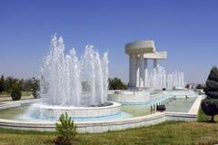 其中一个喷泉在公园 库存照片