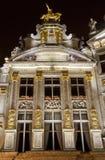 其中一个在布鲁塞尔大广场的市政厅在布鲁塞尔。 免版税库存照片