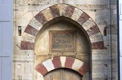 其中一个在Vagiazit清真寺的门在Didymoteicho,埃夫罗斯,色雷斯,希腊 库存照片