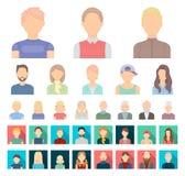 具体化和面孔动画片,在集合收藏的平的象的设计 人` s出现传染媒介标志股票网 向量例证