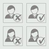 具体化象-增加删除用户,成员 皇族释放例证
