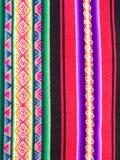 典型的埃赛俄比亚的手织的五颜六色的织品 库存图片