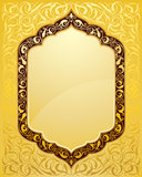 典雅的伊斯兰教的模板设计 库存例证