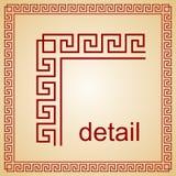 典雅的框架向量 免版税库存图片
