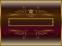 典雅的模板vip 向量例证