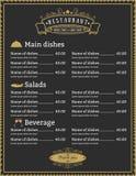 典雅的餐馆菜单模板 库存例证