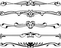 典雅的detailes。 免版税图库摄影