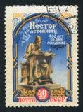 内斯特邮票雕象由俄罗斯打印了 库存照片