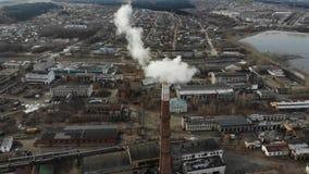 内特瓦工厂日出 股票视频