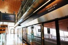 内部地铁车站在迪拜阿拉伯联合酋长国 免版税图库摄影