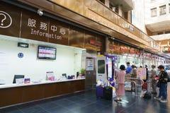 内部火车站台北 免版税库存照片