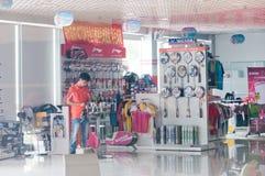 内部羽毛球的大厅 免版税图库摄影