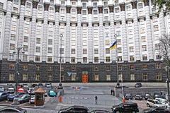 内阁乌克兰的大臣 免版税库存图片