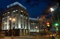 内阁会议在晚上-乌克兰 免版税库存图片
