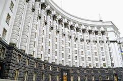 内阁的大厦乌克兰的大臣 免版税图库摄影
