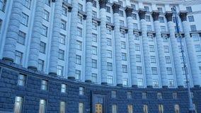 内阁的Horizonpal全景录影叫作乌克兰的政府的乌克兰的大臣-状态执行委员的最高的身体 股票视频