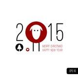 写与中国占星的标志的2015年- 免版税库存图片
