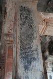 写在吴哥窟寺庙里面的墙壁,暹粒,柬埔寨 免版税库存图片