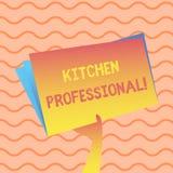写文本厨房专家的词 装备的企业概念能满足一只专业厨师手的需要 皇族释放例证