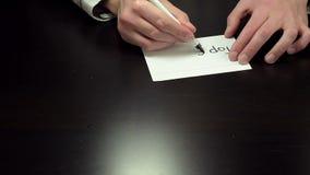 写最高机密的手 股票录像