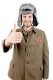 军事俄语 库存图片