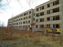 军事大厦废墟从第二场战争的 Armys大厦 库存照片