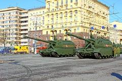 军事游行致力了在二战的胜利天在Mosc 免版税图库摄影