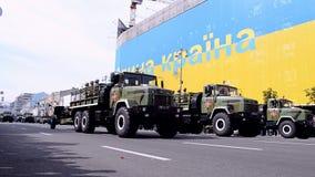 军事游行致力于乌克兰的每年美国独立日, 免版税库存照片
