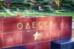 军事荣耀城市在莫斯科 市傲德萨 一个普遍的旅游目的地 免版税库存照片