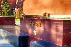 军事荣耀城市在莫斯科 市基辅 一个普遍的旅游目的地 免版税图库摄影