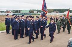 军校学生的军校学生誓言在俄罗斯的卡卢加州地区分类2016年9月10日的 免版税库存图片