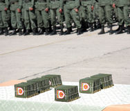 军校的毕业生的军事ID 免版税图库摄影