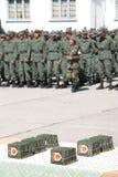 军校的毕业生的ID在拉美 图库摄影