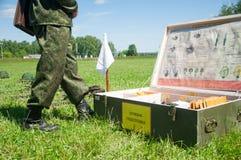 军营 从研究的一自由分钟 免版税库存图片