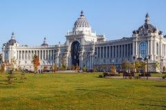 农业宫殿在喀山 鞑靼斯坦共和国 免版税库存图片