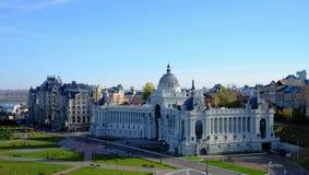 农业宫殿,喀山克里姆林宫,喀山俄罗斯 图库摄影