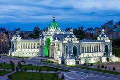 农业宫殿,喀山 免版税库存图片