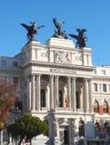 农业部 马德里 西班牙 免版税图库摄影