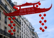 02-16-2018 - 农历新年在巴黎 免版税库存图片