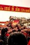 农历新年庆祝,曼谷泰国2018中国狮子龙舞蹈中国人旧历新年游行 库存照片