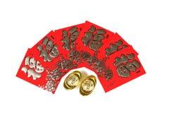 农历新年有中国书法的ang战俘措辞` Fook `意思运气,时运和富裕 库存照片