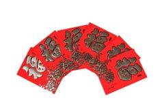 农历新年有中国书法词` Fook `意味幸运,时运和财富的ang战俘 免版税库存照片