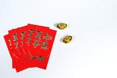 农历新年有中国书法词` Wanshiruyi `意思梦想的ang战俘实现,最好祝愿和所有最好 库存图片