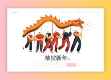 农历新年龙舞蹈着陆页 在欢乐党书法横幅的亚洲月球假日人字符 皇族释放例证